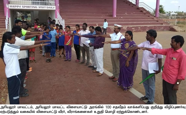 SVEEP Awareness in District Sports Stadium