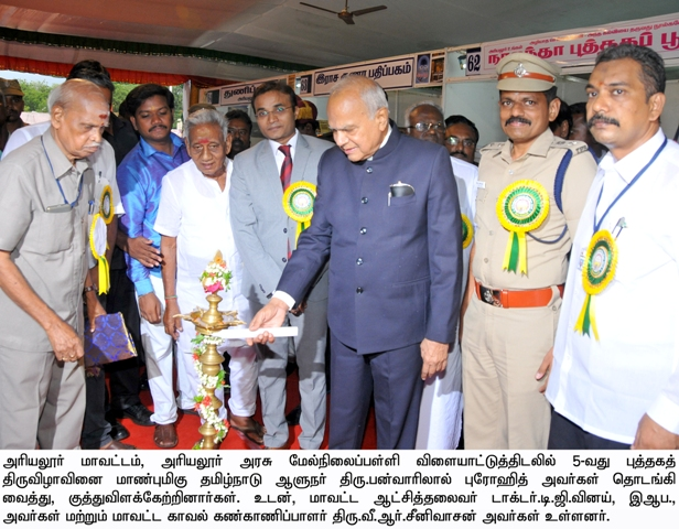 Hon'ble Governor inaugurated Book Fair function