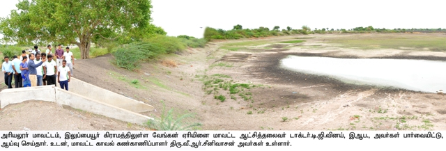District Collector inspected vengan lake at Iluppaiyur village