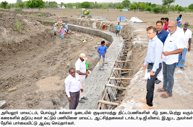 Collector's field inspection on kudimaramathu works
