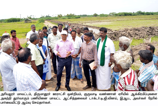 Ariyalur District, Government of Tamil Nadu | Land of