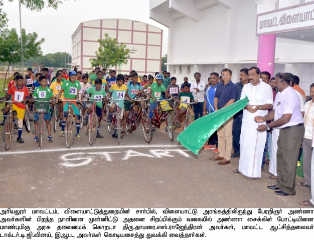 Arignar ANNA Bicycle competition