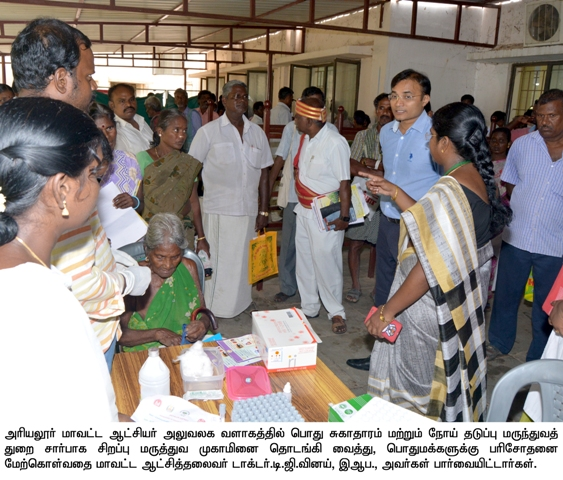 Special Health camp