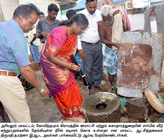 District Collector inspected Dengue prevention activities
