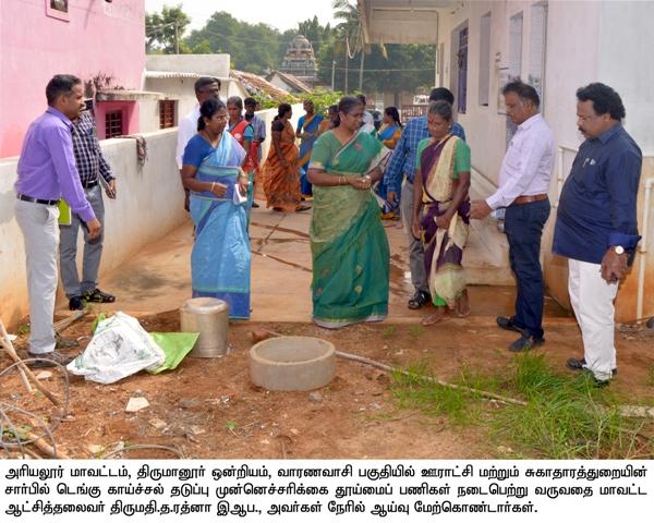 Dengu Prevention