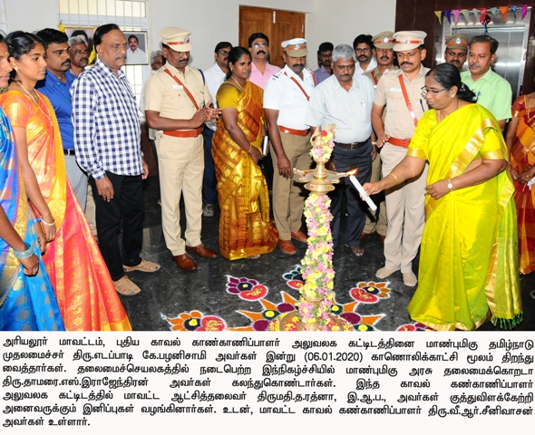 SP Office Opening Function
