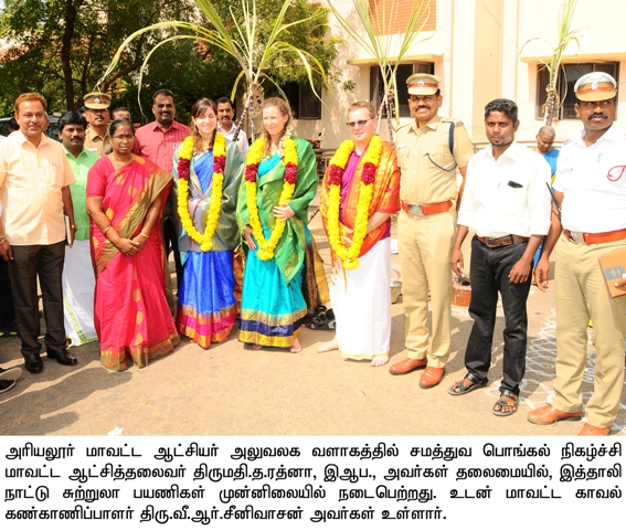 Pongal function
