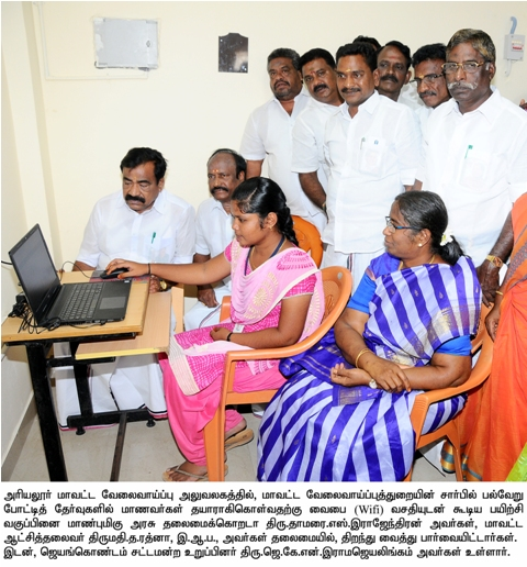 Internet facility at District Employment Office