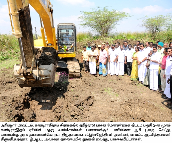 The work of reconstructing canal of the kandiratheetham lake