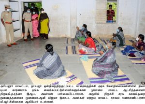 District Collector & DIG, Trichy Range visited Relief Centres