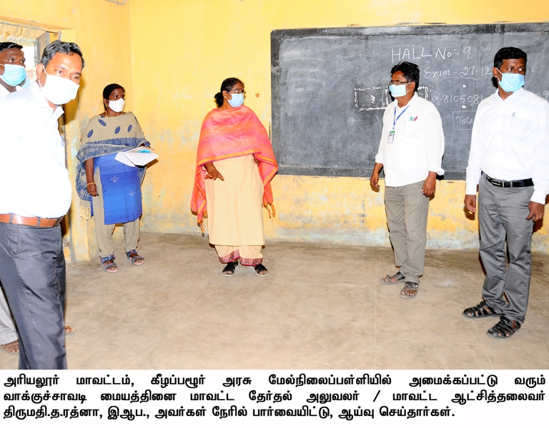 Polling Station Inspection