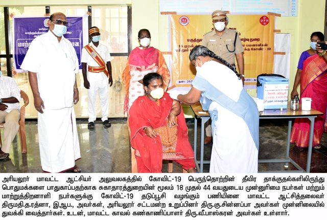 Vaccination for differently abled persons