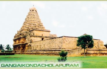 Image of Gangai Konda Cholapuram Temple