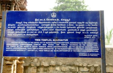 Pair Temples - Keezhaiyur - Explanation Borad