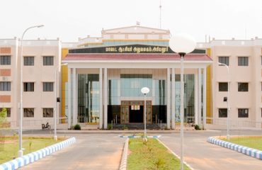 Image of District Collectorate