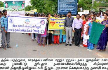World Census Day Awareness Rally