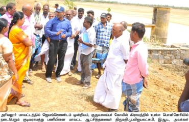 Kudimaramathu Work Inspection