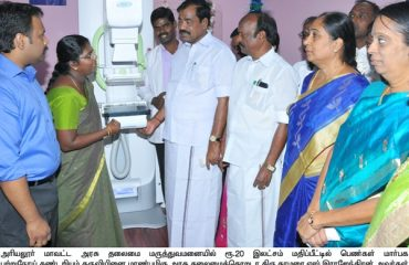 Medical Units and Equipments started at District Government H/Q Hospital