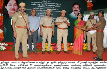 Residence Building for the police - opening function