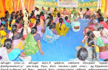 Special Gramma sabha meeting