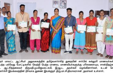 District Collector awarded prizes and certificates