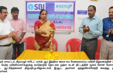 Bank Loan Festival on Muthra Scheme