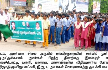 Awareness Rally