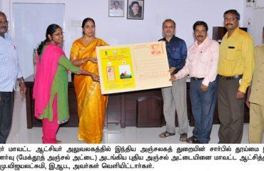 Clean India Awareness