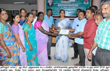 Awards were given to school teachers.