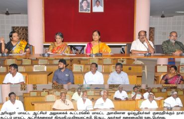 Pensioners' Grievance Day Meeting
