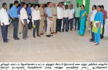Visit and Inspection of Counting Center