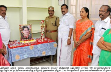 Hon'bel CM Inaugurates Police Quarters and Brigde - Through VC.