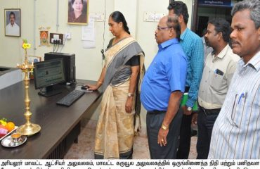 Integrated Financial Management and Human resource Management System( IFHRMS) implemented in Ariyalur District