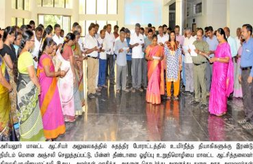 Anti-Untouchability pledge