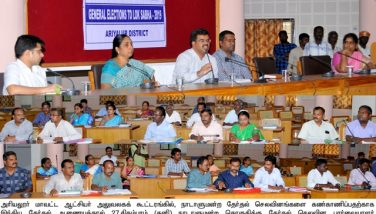 Expenditure Observer Conducts meeting at Collectorate - 29-03-2019