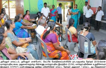Training for Polling Officer held.