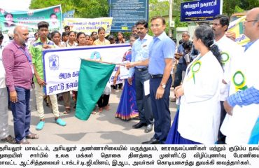 District Collector flag up World Population Day awareness rally