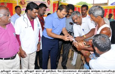 District Collector started special veterinary medical camp
