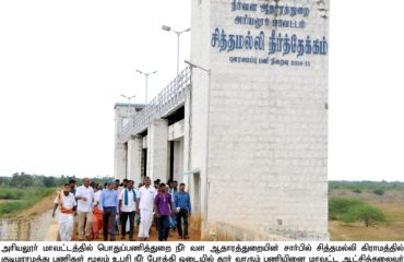 Collector's field inspection on PWD, WRO works