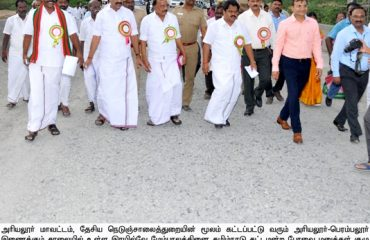 Field inspection by TN legislative Assembly Petitions Committee