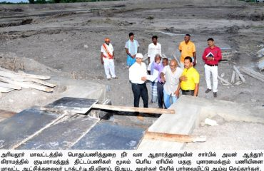 Collector's field inspection on development works