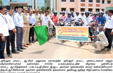 Awareness Rally on account of World Photography Day