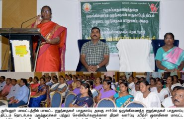 District Collector inaugurated Training camp for Doctors,Nurses