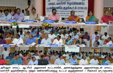 District Development Coordination and Monitoring Committee meeting