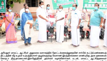 Farm Equipments distributed to Farmers Group