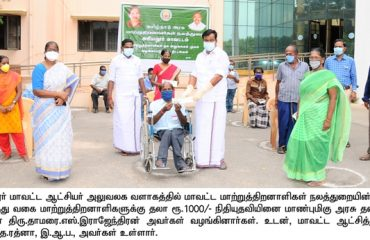 Financial assistance provided to the Differently Abled Persons