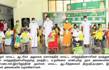 Welfare assistance provided to the Differently abled Persons
