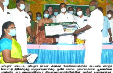 Welfare Assistant to Differently abled person