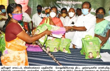 Pongal Special Gift Package Distribution