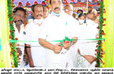 Opening function